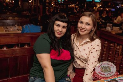 Света, 11 апреля 2018 - Ресторан «Максимилианс» Самара - 31
