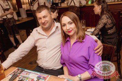 Света, 11 апреля 2018 - Ресторан «Максимилианс» Самара - 37