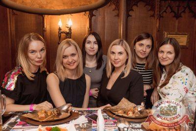 Света, 11 апреля 2018 - Ресторан «Максимилианс» Самара - 45