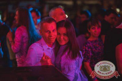 «Дыхание ночи»: Dj Ivan Spell (Санкт-Петербург), 14 апреля 2018 - Ресторан «Максимилианс» Самара - 19