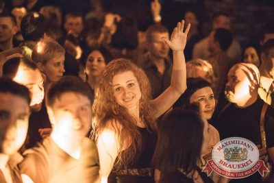 «Дыхание ночи»: Dj Ivan Spell (Санкт-Петербург), 14 апреля 2018 - Ресторан «Максимилианс» Самара - 22