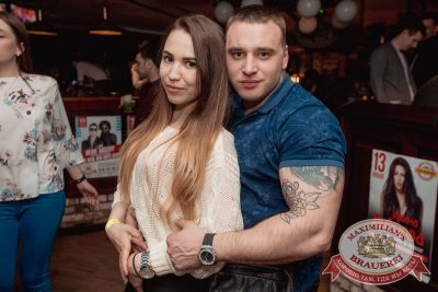«Дыхание ночи»: Dj Ivan Spell (Санкт-Петербург), 14 апреля 2018 - Ресторан «Максимилианс» Самара - 25