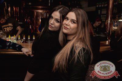 «Дыхание ночи»: Dj Ivan Spell (Санкт-Петербург), 14 апреля 2018 - Ресторан «Максимилианс» Самара - 28
