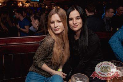 «Дыхание ночи»: Dj Ivan Spell (Санкт-Петербург), 14 апреля 2018 - Ресторан «Максимилианс» Самара - 29
