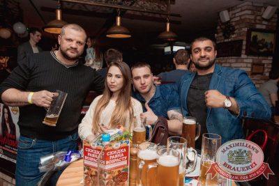 «Дыхание ночи»: Dj Ivan Spell (Санкт-Петербург), 14 апреля 2018 - Ресторан «Максимилианс» Самара - 34