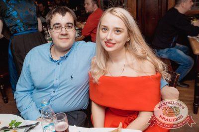 «Дыхание ночи»: Dj Ivan Spell (Санкт-Петербург), 14 апреля 2018 - Ресторан «Максимилианс» Самара - 36