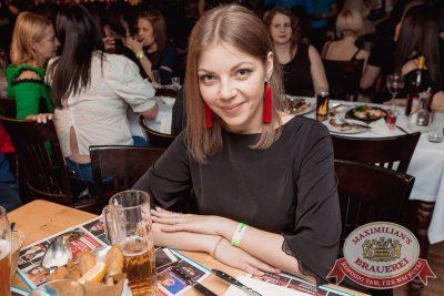 «Дыхание ночи»: Dj Ivan Spell (Санкт-Петербург), 14 апреля 2018 - Ресторан «Максимилианс» Самара - 40