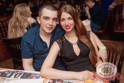 «Дыхание ночи»: Dj Ivan Spell (Санкт-Петербург), 14 апреля 2018 - Ресторан «Максимилианс» Самара - 43
