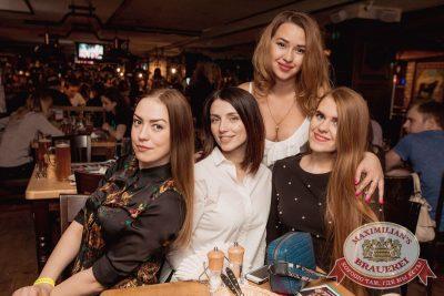 «Дыхание ночи»: Dj Ivan Spell (Санкт-Петербург), 14 апреля 2018 - Ресторан «Максимилианс» Самара - 46