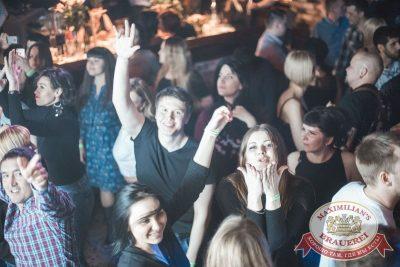 «Дыхание ночи»: Dj Ivan Spell (Санкт-Петербург), 14 апреля 2018 - Ресторан «Максимилианс» Самара - 5