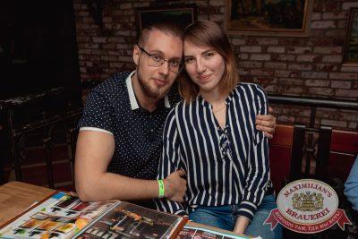 «Дыхание ночи»: Dj Ivan Spell (Санкт-Петербург), 14 апреля 2018 - Ресторан «Максимилианс» Самара - 51
