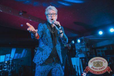 Herb McCoy, экс-участник знаменитой группы The Real Bad Boys Blue, 19 апреля 2018 - Ресторан «Максимилианс» Самара - 1