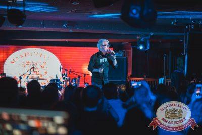 Herb McCoy, экс-участник знаменитой группы The Real Bad Boys Blue, 19 апреля 2018 - Ресторан «Максимилианс» Самара - 14