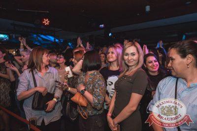 Herb McCoy, экс-участник знаменитой группы The Real Bad Boys Blue, 19 апреля 2018 - Ресторан «Максимилианс» Самара - 2