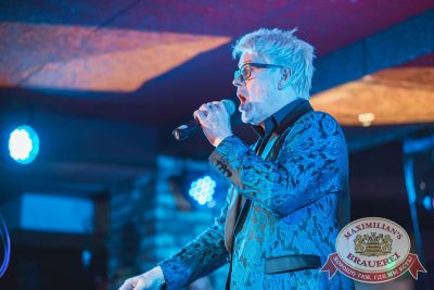 Herb McCoy, экс-участник знаменитой группы The Real Bad Boys Blue, 19 апреля 2018 - Ресторан «Максимилианс» Самара - 3