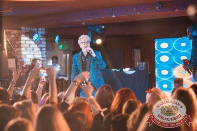 Herb McCoy, экс-участник знаменитой группы The Real Bad Boys Blue, 19 апреля 2018 - Ресторан «Максимилианс» Самара - 6
