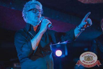 Herb McCoy, экс-участник знаменитой группы The Real Bad Boys Blue, 19 апреля 2018 - Ресторан «Максимилианс» Самара - 7