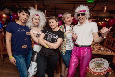 Вечеринка «Ретро FM». Специальный гость: Dj Чайкин, 20 апреля 2018 - Ресторан «Максимилианс» Самара - 11