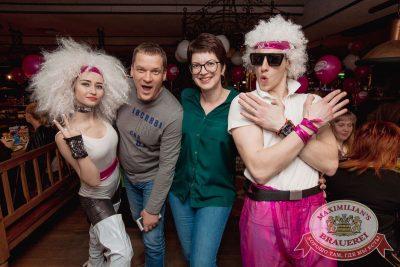 Вечеринка «Ретро FM». Специальный гость: Dj Чайкин, 20 апреля 2018 - Ресторан «Максимилианс» Самара - 13