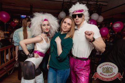 Вечеринка «Ретро FM». Специальный гость: Dj Чайкин, 20 апреля 2018 - Ресторан «Максимилианс» Самара - 15