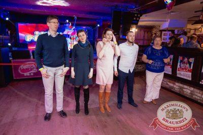 Вечеринка «Ретро FM». Специальный гость: Dj Чайкин, 20 апреля 2018 - Ресторан «Максимилианс» Самара - 18