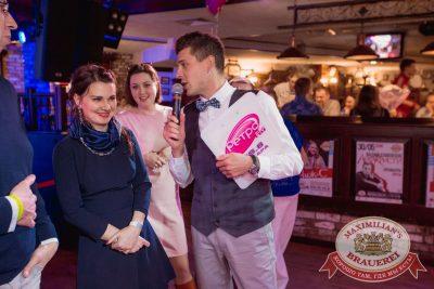 Вечеринка «Ретро FM». Специальный гость: Dj Чайкин, 20 апреля 2018 - Ресторан «Максимилианс» Самара - 20