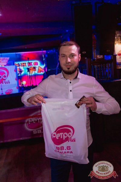 Вечеринка «Ретро FM». Специальный гость: Dj Чайкин, 20 апреля 2018 - Ресторан «Максимилианс» Самара - 26