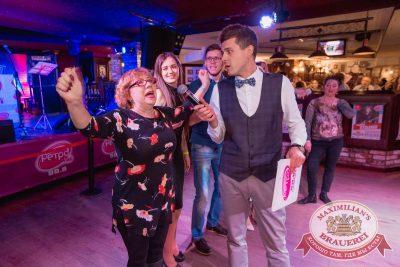 Вечеринка «Ретро FM». Специальный гость: Dj Чайкин, 20 апреля 2018 - Ресторан «Максимилианс» Самара - 28