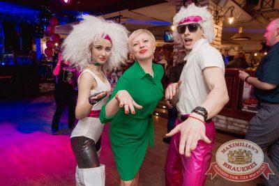Вечеринка «Ретро FM». Специальный гость: Dj Чайкин, 20 апреля 2018 - Ресторан «Максимилианс» Самара - 3
