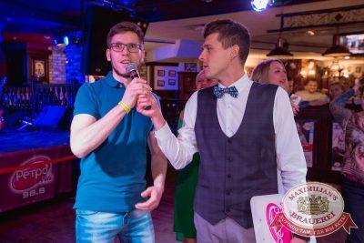 Вечеринка «Ретро FM». Специальный гость: Dj Чайкин, 20 апреля 2018 - Ресторан «Максимилианс» Самара - 31