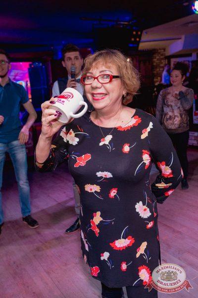 Вечеринка «Ретро FM». Специальный гость: Dj Чайкин, 20 апреля 2018 - Ресторан «Максимилианс» Самара - 36