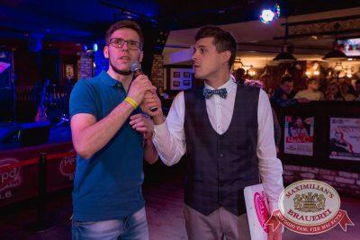 Вечеринка «Ретро FM». Специальный гость: Dj Чайкин, 20 апреля 2018 - Ресторан «Максимилианс» Самара - 37