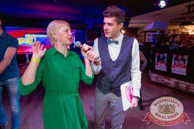 Вечеринка «Ретро FM». Специальный гость: Dj Чайкин, 20 апреля 2018 - Ресторан «Максимилианс» Самара - 38