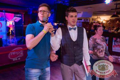 Вечеринка «Ретро FM». Специальный гость: Dj Чайкин, 20 апреля 2018 - Ресторан «Максимилианс» Самара - 40