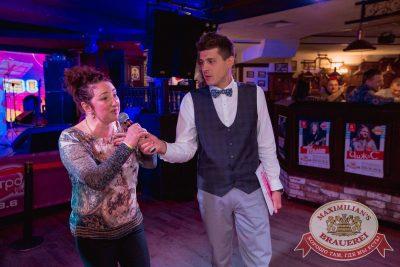 Вечеринка «Ретро FM». Специальный гость: Dj Чайкин, 20 апреля 2018 - Ресторан «Максимилианс» Самара - 41