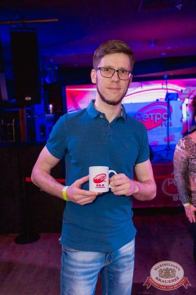 Вечеринка «Ретро FM». Специальный гость: Dj Чайкин, 20 апреля 2018 - Ресторан «Максимилианс» Самара - 42