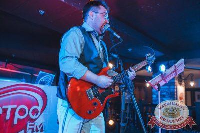 Вечеринка «Ретро FM». Специальный гость: Dj Чайкин, 20 апреля 2018 - Ресторан «Максимилианс» Самара - 44