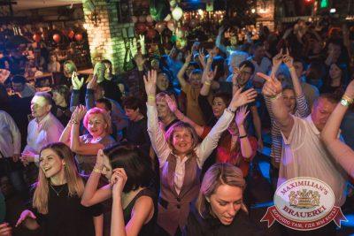 Вечеринка «Ретро FM». Специальный гость: Dj Чайкин, 20 апреля 2018 - Ресторан «Максимилианс» Самара - 46