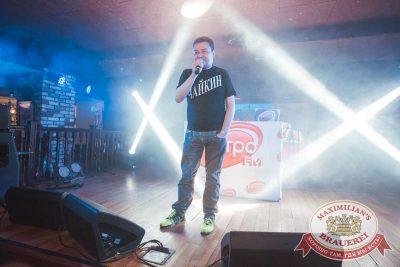 Вечеринка «Ретро FM». Специальный гость: Dj Чайкин, 20 апреля 2018 - Ресторан «Максимилианс» Самара - 48