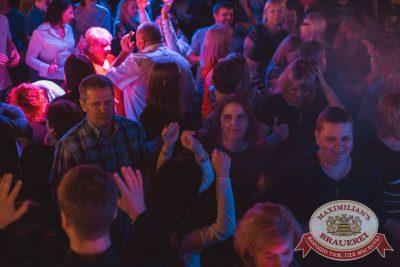 Вечеринка «Ретро FM». Специальный гость: Dj Чайкин, 20 апреля 2018 - Ресторан «Максимилианс» Самара - 51