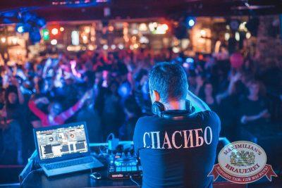 Вечеринка «Ретро FM». Специальный гость: Dj Чайкин, 20 апреля 2018 - Ресторан «Максимилианс» Самара - 53