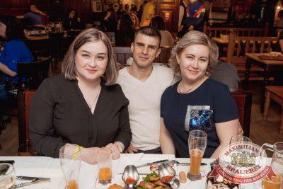 Вечеринка «Ретро FM». Специальный гость: Dj Чайкин, 20 апреля 2018 - Ресторан «Максимилианс» Самара - 54