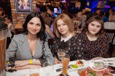 Вечеринка «Ретро FM». Специальный гость: Dj Чайкин, 20 апреля 2018 - Ресторан «Максимилианс» Самара - 55