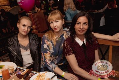Вечеринка «Ретро FM». Специальный гость: Dj Чайкин, 20 апреля 2018 - Ресторан «Максимилианс» Самара - 56