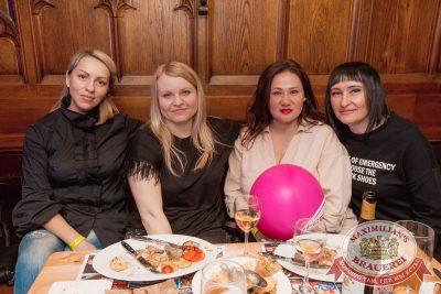 Вечеринка «Ретро FM». Специальный гость: Dj Чайкин, 20 апреля 2018 - Ресторан «Максимилианс» Самара - 57