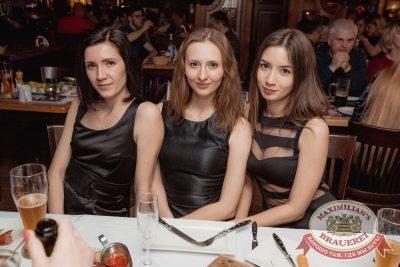Вечеринка «Ретро FM». Специальный гость: Dj Чайкин, 20 апреля 2018 - Ресторан «Максимилианс» Самара - 59