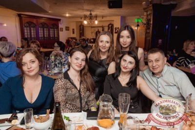 Вечеринка «Ретро FM». Специальный гость: Dj Чайкин, 20 апреля 2018 - Ресторан «Максимилианс» Самара - 60