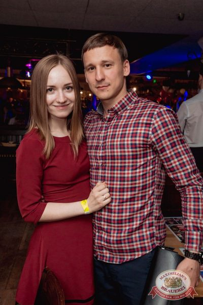 Вечеринка «Ретро FM». Специальный гость: Dj Чайкин, 20 апреля 2018 - Ресторан «Максимилианс» Самара - 61
