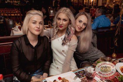 Вечеринка «Ретро FM». Специальный гость: Dj Чайкин, 20 апреля 2018 - Ресторан «Максимилианс» Самара - 67