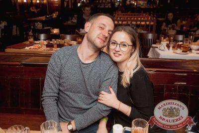Вечеринка «Ретро FM». Специальный гость: Dj Чайкин, 20 апреля 2018 - Ресторан «Максимилианс» Самара - 68
